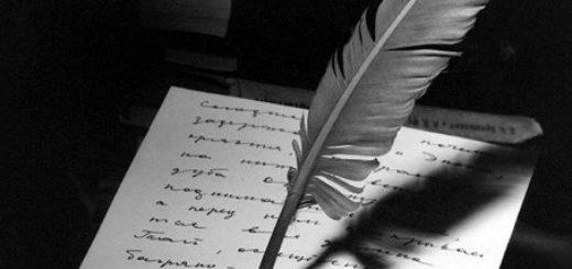 написать сочинение, бумага и перо