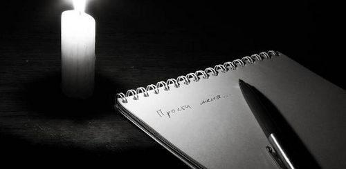 сочинение, письмо, стих, послание