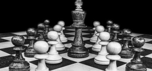 шахматы, король