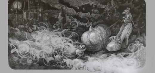 сказка Золушка, иллюстрация к книге