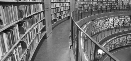 огромная библиотека