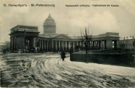 Санкт-Петербург 19 века, Федор Достоевский