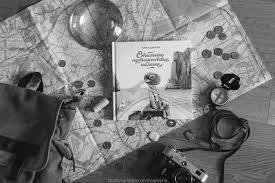 книги на столе, география