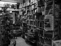 библиотека, хранилище книг