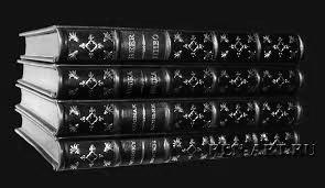 книги из одной серии