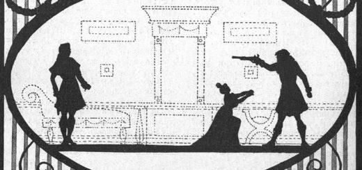 иллюстрации к повести Выстрел