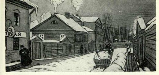 иллюстрация к повести Гоголя Шинель
