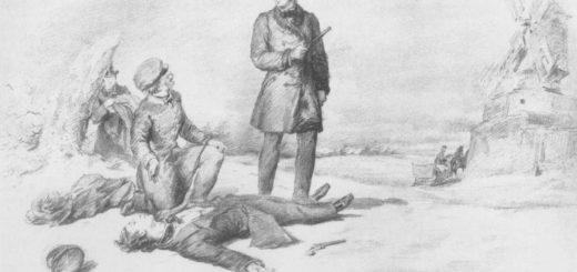 Евгений Онегин на дуэли, иллюстрация к роману Пушкина