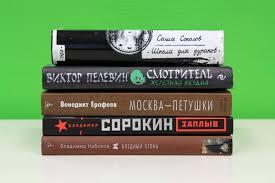 книги постмодернизма
