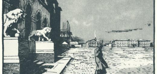иллюстрация к поэме Пушкина Медный всадник