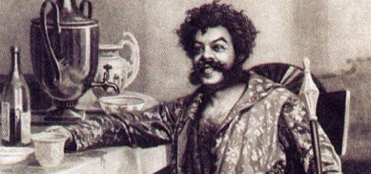 Ноздрев, герой поэмы Мертвые души
