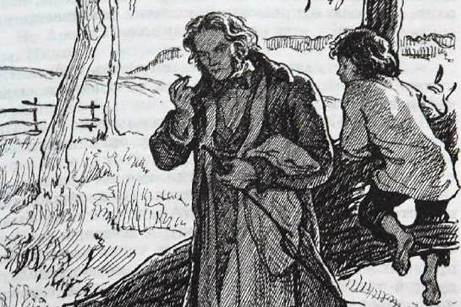 Базаров картинки отцы и дети