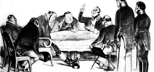 иллюстрация к пьесе Ревизор: чиновники