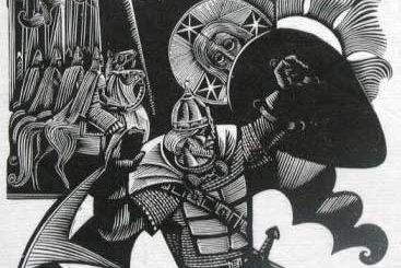 Слово о полку Игореве, иллюстрация