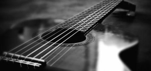 гитара, музыка