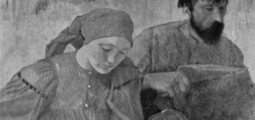 Матрена Корчагина, Кому на Руси жить хорошо