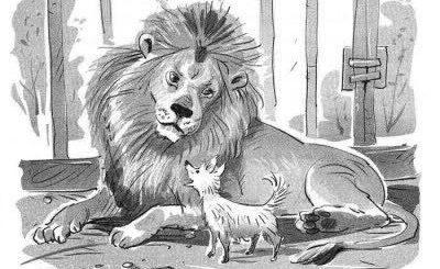 иллюстрация к рассказу Лев и собачка