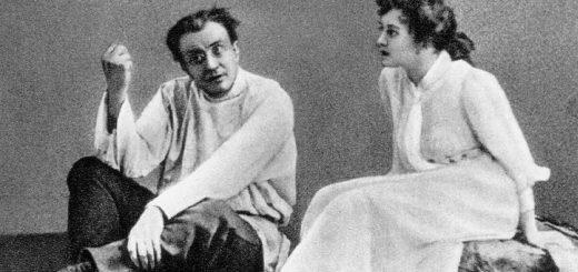Аня Раневская и Петя Трофимов