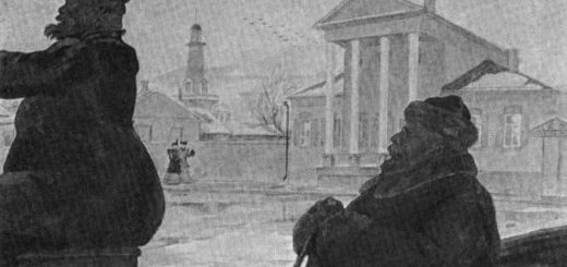 Дмитрий Ионыч, герой рассказа Чехова