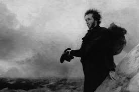 поэт Александр Пушкин