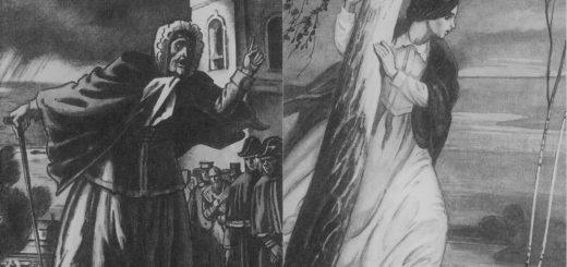 иллюстрация к пьесе Островского Гроза