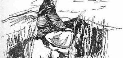 Старуха Изергиль