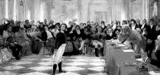 поэт и толпа
