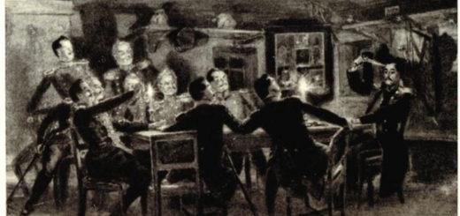 иллюстрация к главе Фаталист
