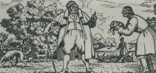 Троекуров и его крестьяне