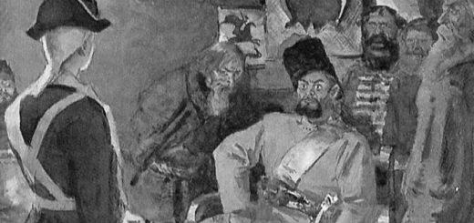 Пугачев и Петр Гринев