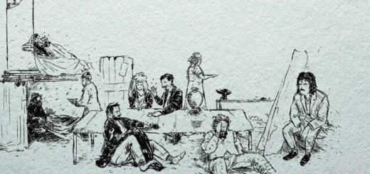 иллюстрация к пьесе На дне