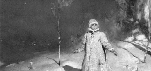 Снегурочка, картина Васнецова