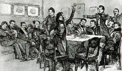 Пушкин с друзьями