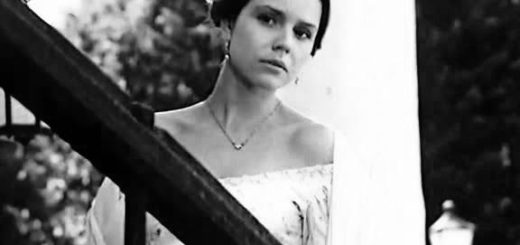 Марья Троекурова
