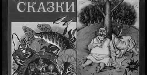 Творчество М. Е. Салтыкова-Щедрина
