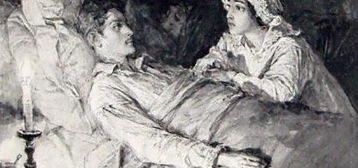 Наташа у постели Андрея Болконского, война и мир