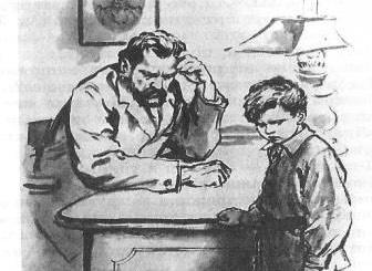 В дурном обществе, отец и сын