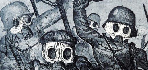 искусство и война