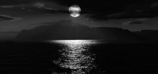 ночь и луна