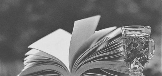 книга и чай