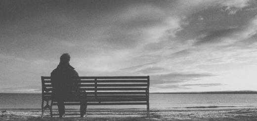 горе в одиночестве
