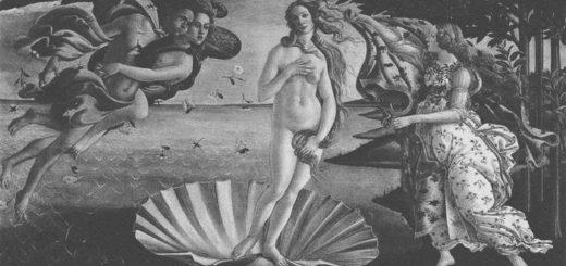 Боттичелли, Венера