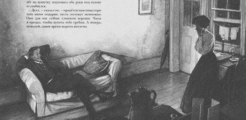 иллюстрация к новелле Дары волхвов