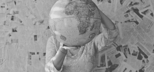 изменить мир