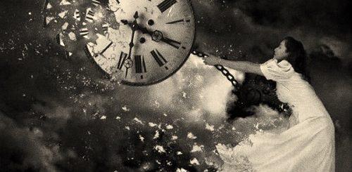 уничтожить прошлое
