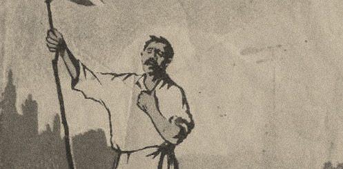 иллюстрация к рассказу Сигнал