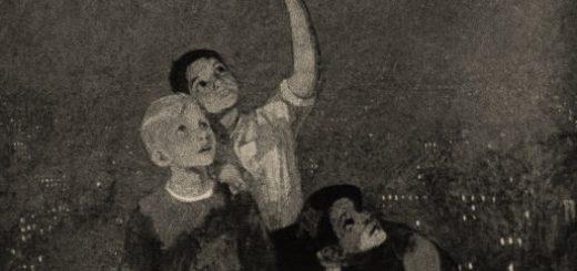 картина Решетникова Мальчишки