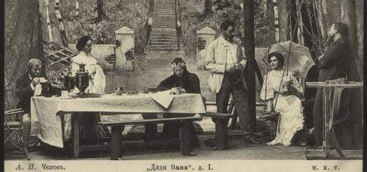 иллюстрация к пьесе Дядя Ваня