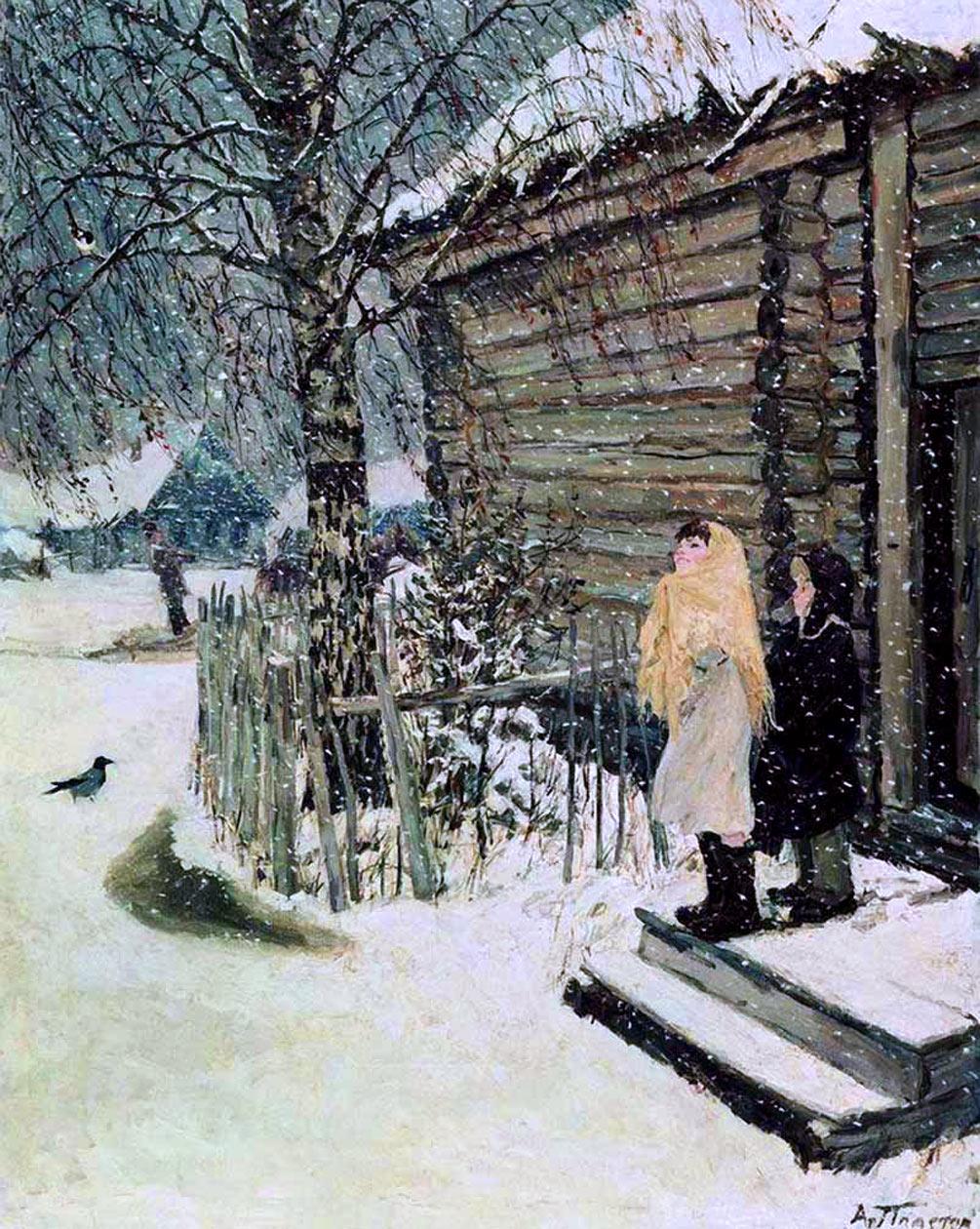 картина А.А. Пластова «Первый снег»