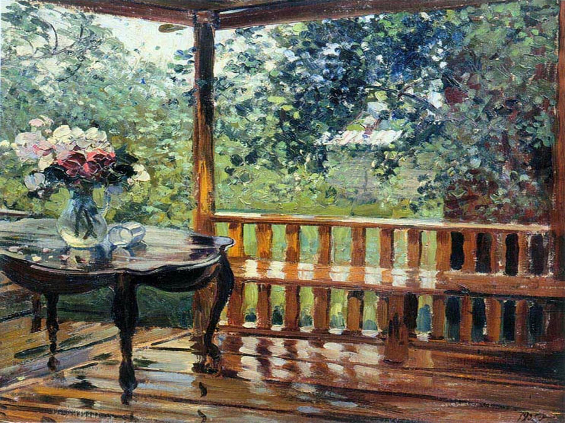 картина А.М. Герасимова После дождя